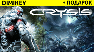 Crysis [ORIGIN] + подарок + скидка