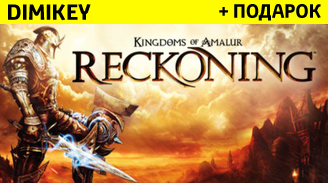 Купить Kingdoms of Amalur: Reckoning [ORIGIN] + скидка