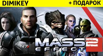 Mass Effect 2 [ORIGIN] + подарок + скидка
