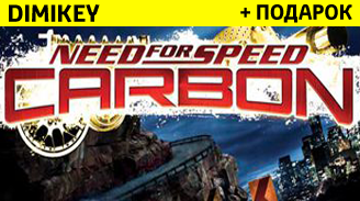 Купить Need for Speed Carbon [ORIGIN] + скидка