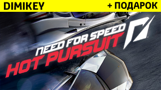 Купить Need for Speed Hot Pursuit [ORIGIN] + скидка