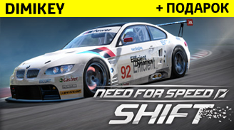 Купить Need for Speed SHIFT [ORIGIN] + скидка