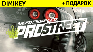 Купить Need for Speed ProStreet [ORIGIN] + скидка