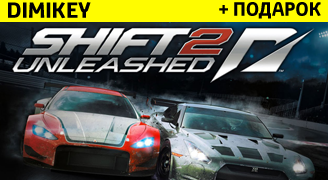 Need for Speed SHIFT 2 UNLEASHED [ORIGIN] + подарок
