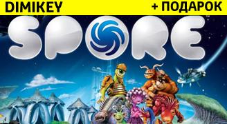 Spore [ORIGIN] + подарок + скидка