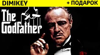 The Godfather (Крестный отец) [ORIGIN] + подарок
