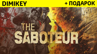 Купить The Saboteur [ORIGIN] + скидка