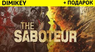 The Saboteur [ORIGIN] + подарок + скидка
