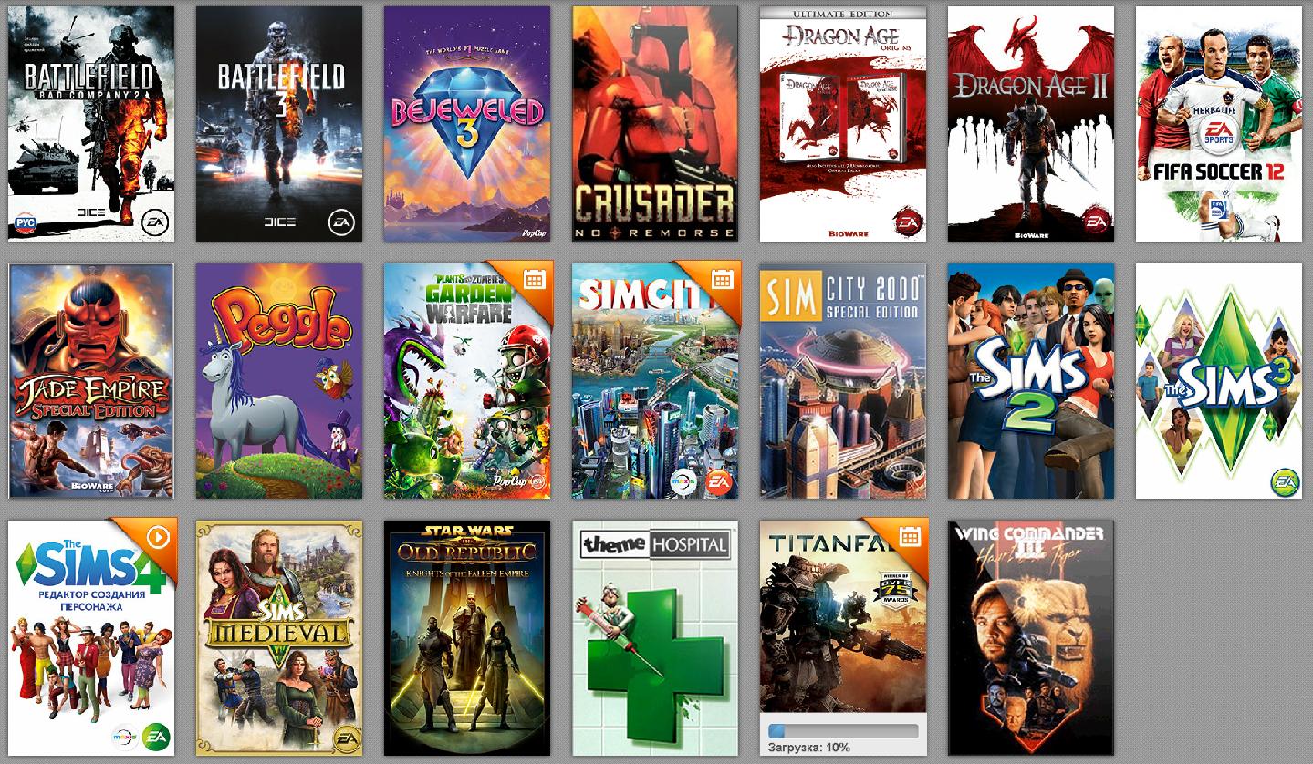 Случайный аккаунт Origin - Сборник от 10 до 50 игр
