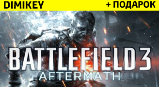 Battlefield 3: Aftermath [ORIGIN] + подарок