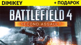 Купить Battlefield 4: Second Assault [ORIGIN]+ подарок + бонус