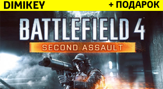 Battlefield 4: Second Assault [ORIGIN] + подарок
