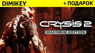 Crysis 2 Maximum Edition [ORIGIN]