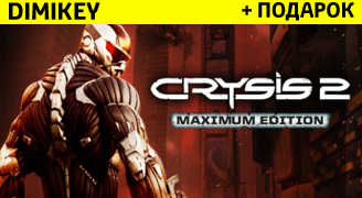 Crysis 2 Maximum Edition [ORIGIN] + подарок