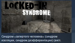 Locked-in syndrome  ( Steam Key / Region Free ) GLOBAL