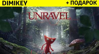 Unravel [ORIGIN] + подарок + скидка
