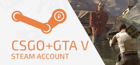 CS:GO + GTA 5 Steam account + скидка + подарок