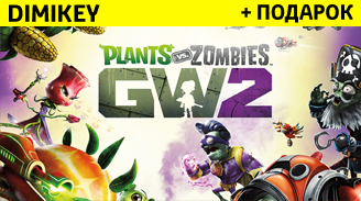 Plants vs. Zombies Garden Warfare 2 [ORIGIN] + подарок