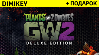 Купить Plants vs. Zombies Garden Warfare 2 Deluxe Ed. [ORIGIN]