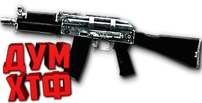 Макросы Warface для АК-9 (ЛКМ есть!).