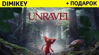 Купить Unravel + ответ на секретный вопрос [ORIGIN] + подарок