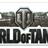 Наклейка на авто World of Tanks (WOT) макет большой