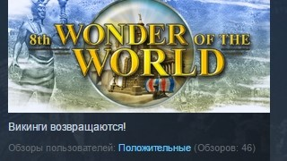 Cultures — 8th Wonder of the World STEAM KEY GLOBAL ROW