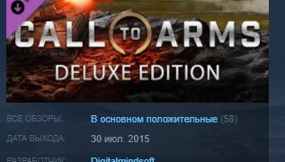 Call to Arms — Deluxe Edition upgrade STEAM KEY GLOBAL