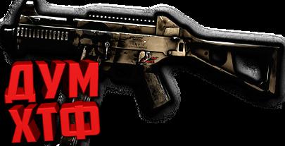 Макросы Warface для H&K UMP(ЛКМ есть!).