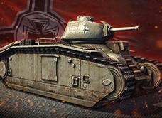 Бонус-код - танк Pz.Kpfw. B2 740 (f) (последний код)