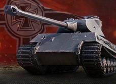 Бонус-код - танк VK 45.03 + слот (RU)