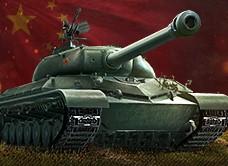 Бонус-код - танк WZ-111 + слот (RU) осталось 2 кода