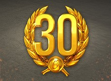 Бонус-код - 30 дней Премиум-аккаунта