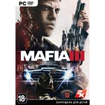 Mafia III + DLC (Steam KEY) + ПОДАРОК
