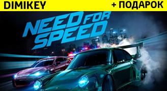 Need for Speed (2016) + Почта [смена данных]