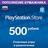 Карта оплаты Playstation Network RUS 500 рублей
