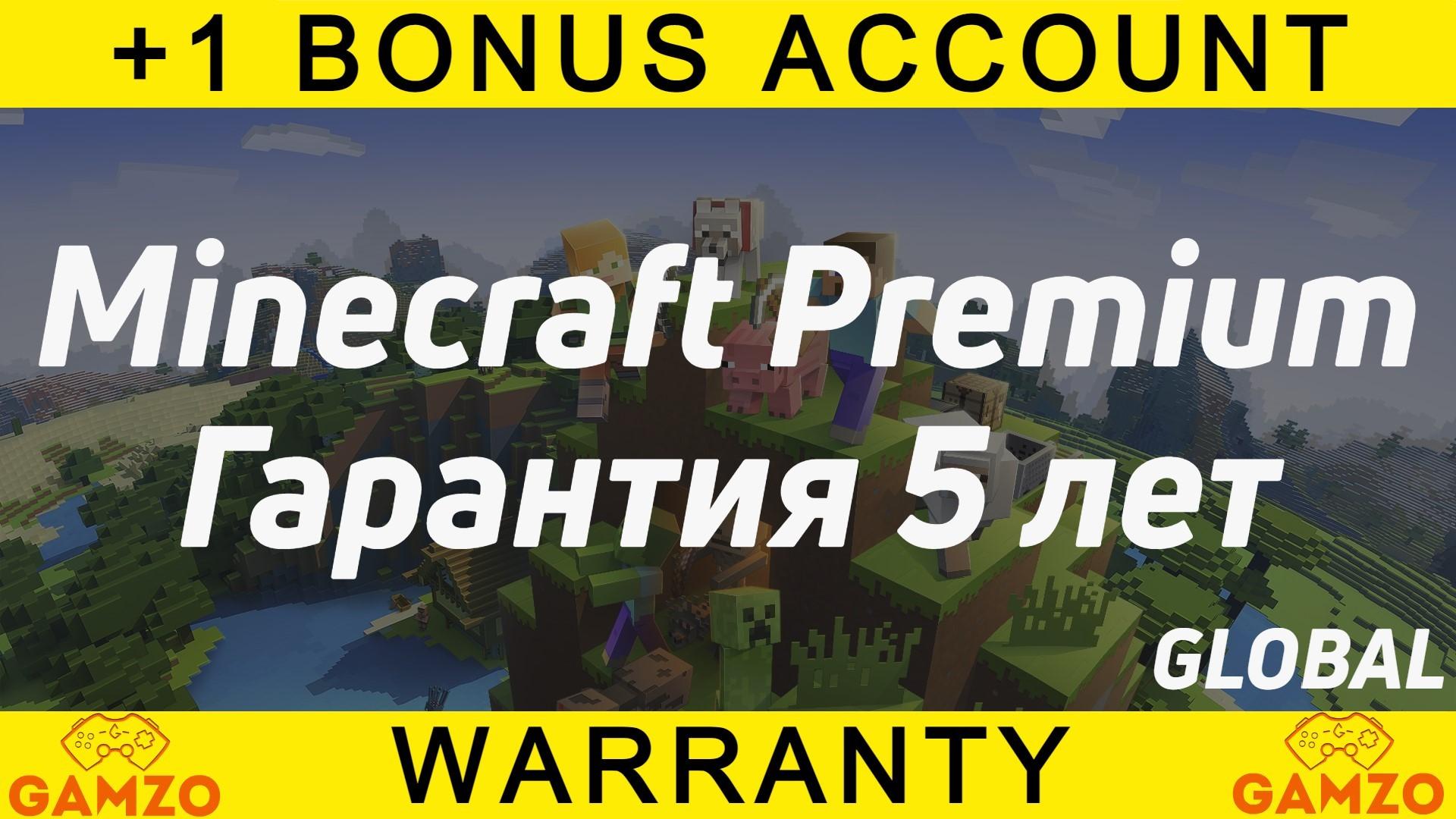 Minecraft Premium [доступ в клиент] + Гарантия 5 лет