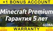 Купить аккаунт Minecraft Premium [доступ в клиент] + Гарантия 5 лет на origin-sell.com