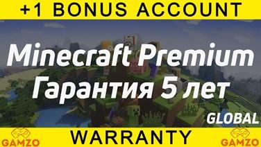 Купить аккаунт 🔥MINECRAFT PREMIUM [ГАРАНТИЯ 5 ЛЕТ] + ПОДАРОК🔥  на Origin-Sell.com