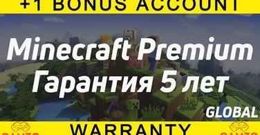 Купить аккаунт 🔥MINECRAFT PREMIUM [ГАРАНТИЯ5ЛЕТ] + ПОДАРОК🔥 на SteamNinja.ru