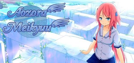 Купить Aozora Meikyuu (Steam CD Key Region Free)