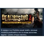Dead Rising 3 Apocalypse Edition STEAM KEY ЛИЦЕНЗИЯ