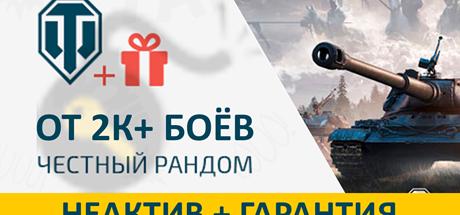 No Man´s Sky Steam account +скидка +подарок