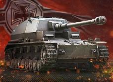 Бонус-код - танк Dicker Max + слот