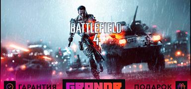 Battlefield 4 [Лицензионный аккаунт Origin] + (Скидки)