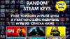 Купить лицензионный ключ 10x Platinum Steam Key  CS GO,GTA 5,PUBG на SteamNinja.ru