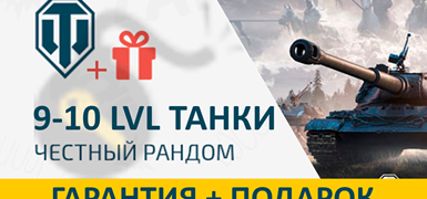 Random Steam key BoomkeySilver [129р+]