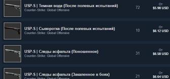 CS:GO Случайный USP-S (предмет cs go)+БОНУС