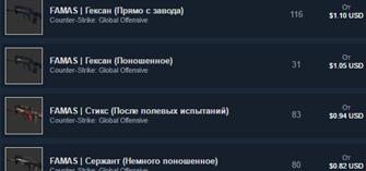 CS:GO Случайный FAMAS (предмет)+ПОДАРОК
