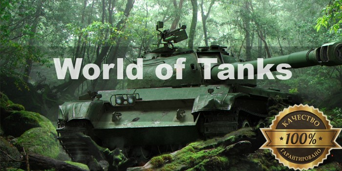 World of Tanks 39к Боев+51%+Премы+ТОПЫ+Много танков
